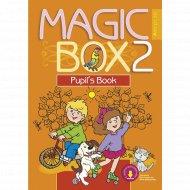Книга «Английский язык (Magic Box). 2 класс. Учебник».