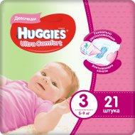 Подгузники «Huggies Ultra Comfort» размер 3, 5-9 кг, 21 шт.