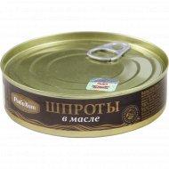 Рыбные консервы «Шпроты в масле» из салаки, 160 г.