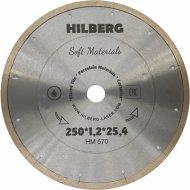 Диск алмазный «Hilberg» Hyper Thin, HM570
