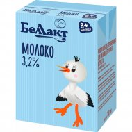 Молоко детское «Беллакт» стерилизованное, 3.2%, 200 мл.