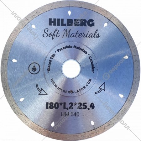 Диск алмазный «Hilberg» Hyper Thin, HM540