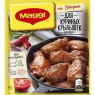 Смесь «Maggi» для куриных крылышек барбекю, 24 г.