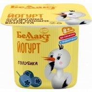 Йогурт для детей, голубика, 2.9%, 100 г.