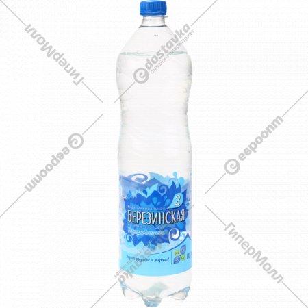 Вода минеральная «Березинская-2» газированная, 1.5 л.