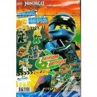Журна для детей «Мега Подарок Lego Ninjago».