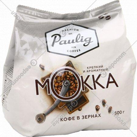Кофе в зернах «Paulig» Mokka, 500 г.