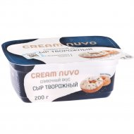 Сыр творожный «Professional» сливочный, 65%, 200 г