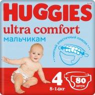 Подгузники «Huggies» Ultra Comfort для мальчиков,размер 4, 8-14кг,80шт