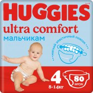 Подгузники «Huggies» Ultra Comfort для мальчиков,размер 4,8-14кг,80шт.