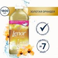 Кондиционер для белья «Lenor» золотая орхидея, 1.8 л