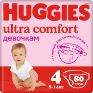 Подгузники «Huggies» Ultra Comfort для девочек,размер 4,8-14 кг,80шт.