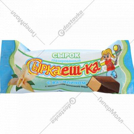 Крем-десерт «Сыркаеш-ка» с ванилином, 23%, 40 г.