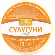 Сыр «Сулугуни» 40%, 1 кг., фасовка 0.3-0.4 кг