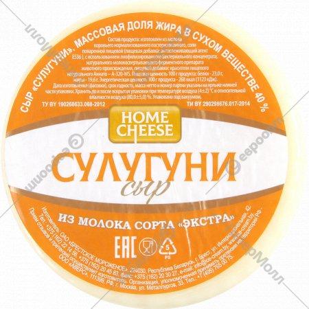Сыр «Сулугуни» 40%, 1 кг., фасовка 0.25-0.35 кг