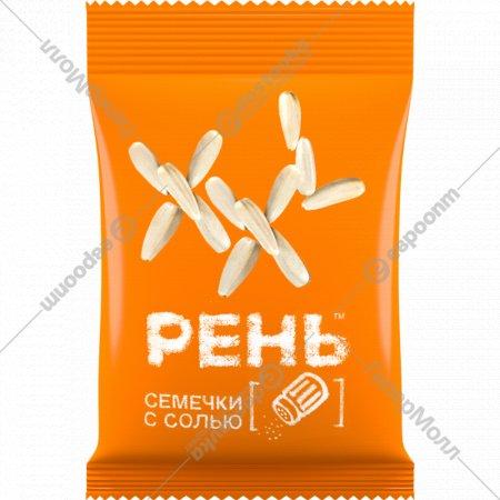 Семена подсолнечника «Рень» жареные с солью, 110 г.