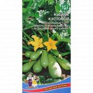 Семена кабачок «Кустовой» 10 шт