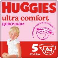 Подгузники «Huggies» Ultra Comfort для девочек,размер 5,12-22кг,64шт.