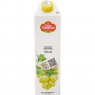 Сок «Сады Придонья» яблочно-виноградный 1 л.