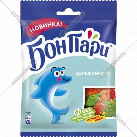 Жевательный мармелад «Бон Пари» Дельфинчики, со вкусом фруктов, 75 г.