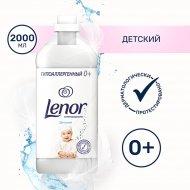 Концентрированный кондиционер для белья «Lenor» 2л.