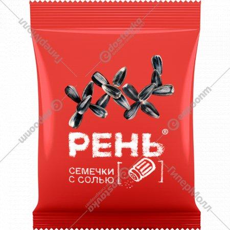 Семечки «Рень» жареные с солью, 220 г.