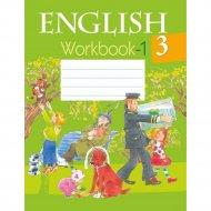 Книга «Английский язык (Magic Box). 3 класс. Рабочая тетрадь. Часть 1».