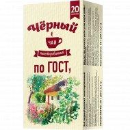 Чай черный (пакет.б/я,по ГОСТу)20*1.5г