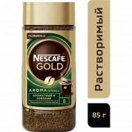 Кофе растворимый «Nescafe Gold Aroma» с добавлением молотого, 85г.