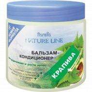 Бальзам-кондиционер «Nature Line» Крапива для укрепления и роста волос, 500 г.